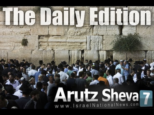Watch: Arutz Sheva TV's Daily Edition (Aug 4, 2014)