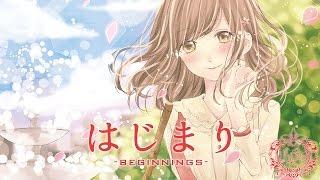 【C91】Lilypha ~リリーファ~ 1stCD『はじまり』【全曲クロスフェード】