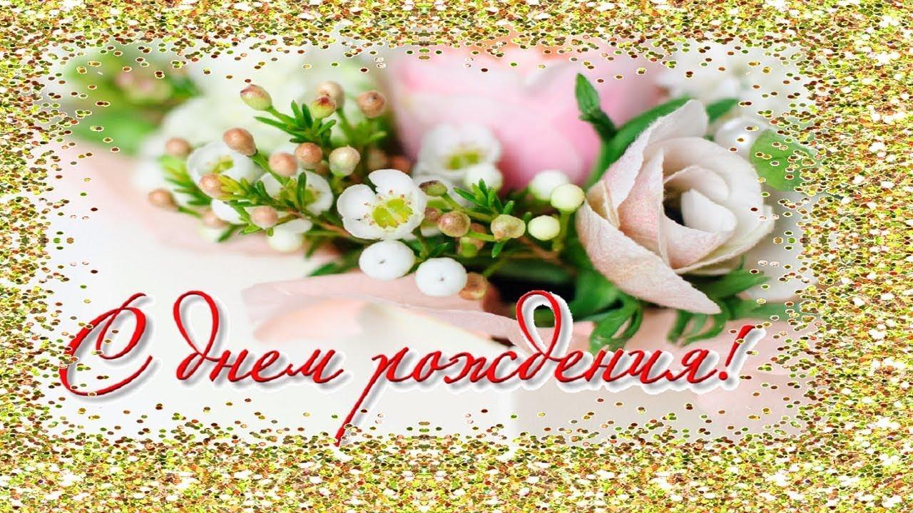 Поздравление романтичной женщине 56