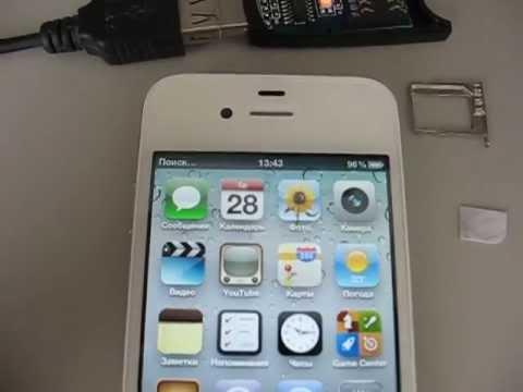 Iphone 4 перепрошивка своими руками 7