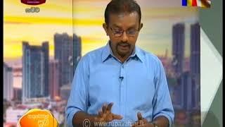 RU Dawase Paththara 06-06-2020