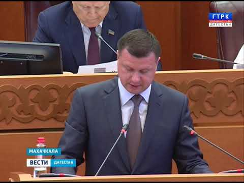 Парламент Дагестана утвердил в должности главного прокурора Алексея Ежова  17.06.19 г