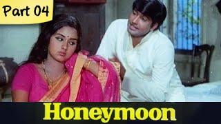 Honeymoon - Part 04/10 - Super Hit Classic Romantic Hindi Movie - Leena Chandavarkarand, Anil Dhawan