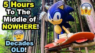 ANCIENT MYSTERIOUS SONIC STATUE!! (Only seen ONCE)
