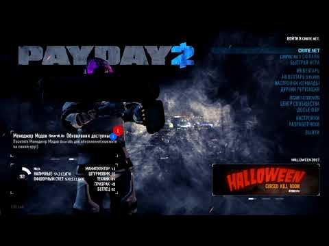 John Wick - Payday 2 для GTA San Andreas