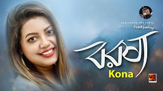 Bangla Music Video | Borosha | by  Fuad Feat. Kona | ☢☢Official☢☢