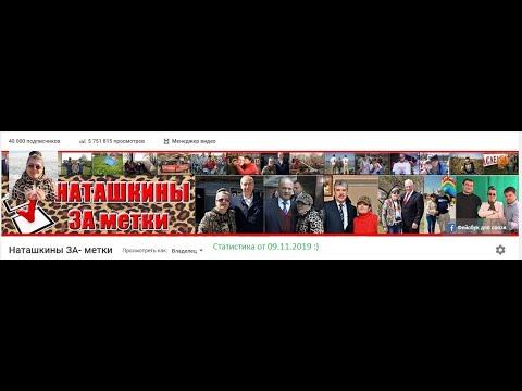 Обращение к Путину (Баба Валя против Собчак и Навального)