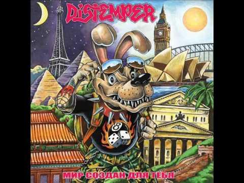 Distemper - Город
