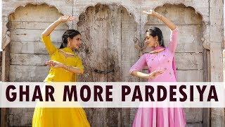 Ghar More Pardesiya Dance Cover   Vishaka Saraf Choreography   Alia Bhatt   Kalank   Madhuri Dixit