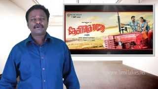 Desingu Raja - Desingu Raja Review - Vimal, Ezhil | Tamil Talkies