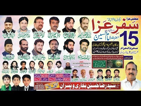 Live Majlis e Aza 15 Muharram Faisalabad ..........2019.......... .....