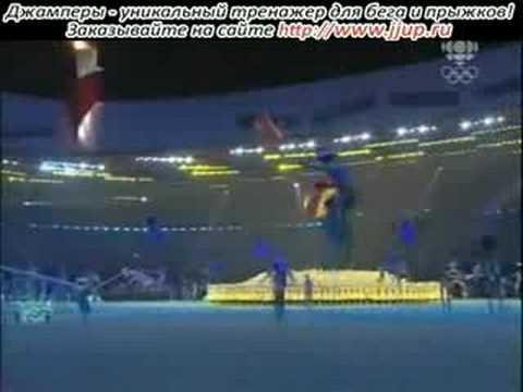 Закрытие олимпиады (olympics 2008 close)