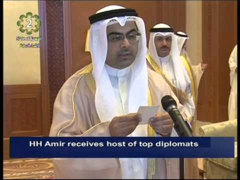 New senior Kuwaiti diplomats swear oath in the presence of His Highness the Amir