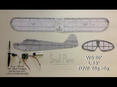 Simplest RC Foam Plane Build in an hour   Piper Wing 20