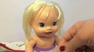 العاب الدمى : لعبة بيبي مع الببرونة و الحفاضة و البوتي العاب بنات و أولاد