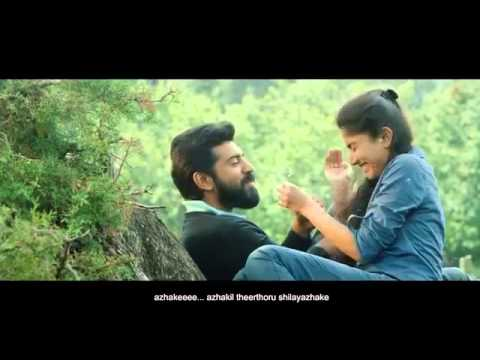 Malare ninne Premam official video song !
