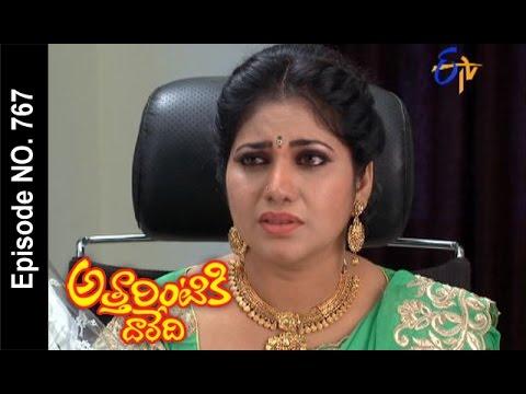 Attarintiki Daredi |21st April  2017 | Full Episode No 767| ETV Telugu