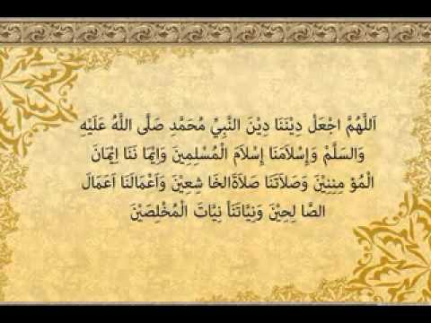 Hazamin - Doa Selepas Solat 8 (Dengan Teks Bacaan ok) - YouTube_xvid...