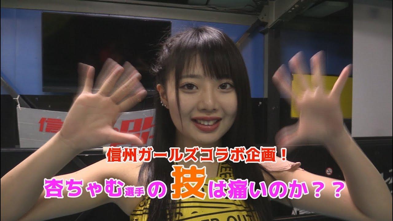 杏ちゃむの画像 p1_25