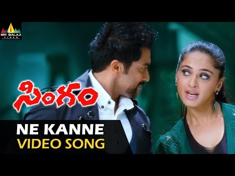 Nee Kanne Gunnai Video Song - Singam Movie (suriya, Anushka Shetty, Hansika) - 1080p video