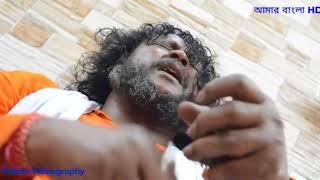 তত্ত্বমুলক গান || মন কেন বোঝেনা ||Swapan Adhikary  || ভারত বাংলাদেশ লালন পরিষদ || Folk Song || HD