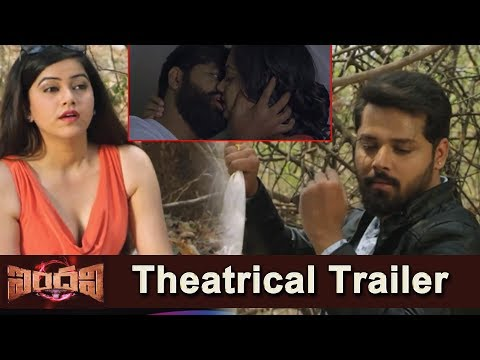 Indavi Teaser | New Latest Movie Trailers 2018 | Nandu  | YOYO Cine Talkies