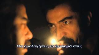 KARADAYI - ΚΑΡΑΝΤΑΓΙ 2 ΚΥΚΛΟΣ Ε72 (DVD 37) PROMO 1 GREEK SUBS