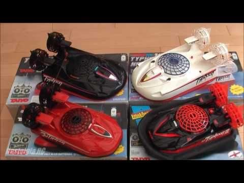 Taiyo / Tyco R/C Typhoon Hovercraft Collection 9.6v Turbo Jet Mini Typhoon Vintage RC Nostalgia RC