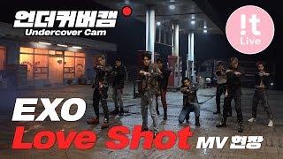 Under Cam 언더커버캠 1 Exo 엑소 Love Shot Mv 촬영 현장