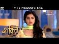 Shakti - 3rd February 2017 - शक्ति - Full Episode (HD) MP3