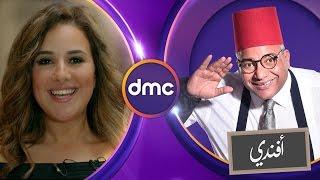 بيومى أفندى - الحلقة الـ 9 الموسم الأول | شيري عادل | الحلقة كاملة
