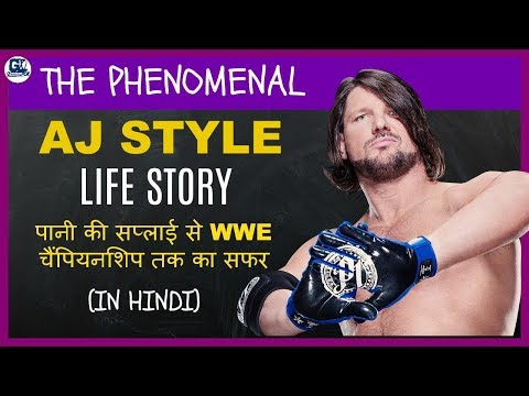 Aj Style (The Phenomenal) Biography in Hindi | Life Story | Success Story | WWE Biography thumbnail