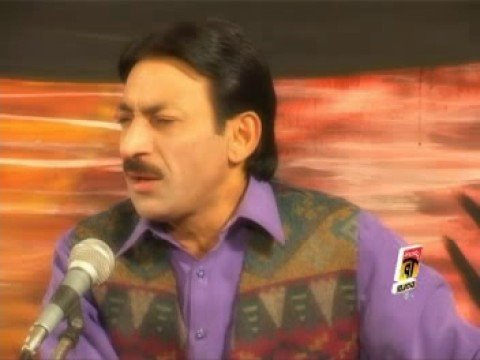 Ali Ali Karna Ae Kam Hai video