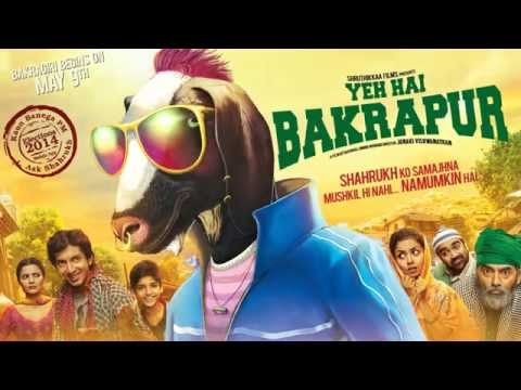 Yeh Hai Bakrapur | Motion Poster video