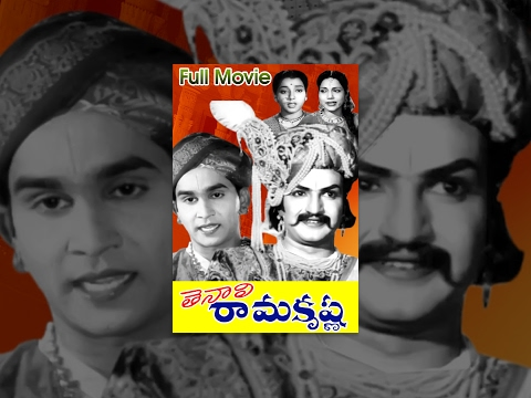 Tenali Ramakrishna Full Length Telugu Movie || DVD Rip