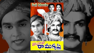 Vijayanagaram - Tenali Ramakrishna Full Length Telugu Movie || DVD Rip