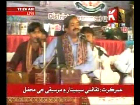 SHAFI FAQEER--ARE SHAR JANA-- BY JaseemLarkana.flv