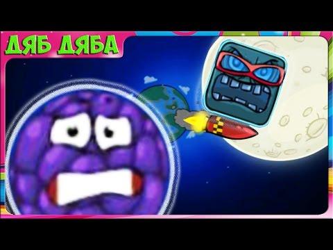 Игровой мультик - Красный Шар. Red Ball 4.  Прохождение игры #8. Битва за луну.