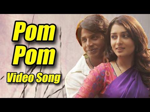 Ringroadshubha|pom Pom Video Song| video