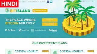 BitIsland Review New Bitcoin Investment Site Payment Proof Scam or Legit New HYIP Site 2017