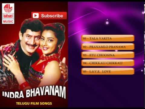 Telugu Old Songs | Indra Bhavanam Movie Songs | Krishna, Meena video