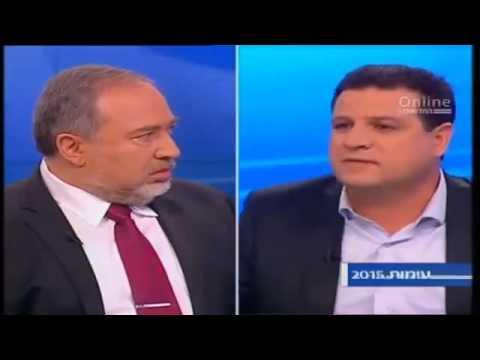 Avigdor Liberman Thug Life אביגדור ליברמן