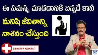 Irritable Bowel Syndrome (IBS), Homeopathic Remedies in Telugu By Dr.Madhu || Myra Health