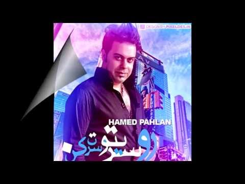 Hamed Pahlan Persian Shad Dance Gherti Raghse Music Mix 2014 video