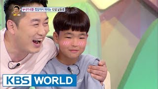 The timid younger brother's two faces? [Hello Counselor / 2017.09.04]