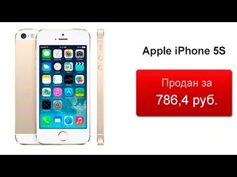 Купить Айфон Дешево В Интернет