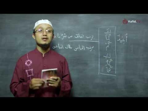 Serial Kajian Anak (02): Doa Perlindungan Untuk Anak - Ustadz Aris Munandar