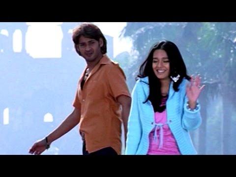 Mahesh Babu Hugs Amrita Rao  Comedy Scene  || Athidi Movie || Mahesh Babu || Amrita Rao