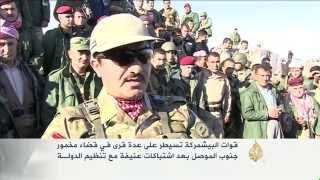 قوات البشمركة تسيطر على عدة قرى في قضاء مخمور