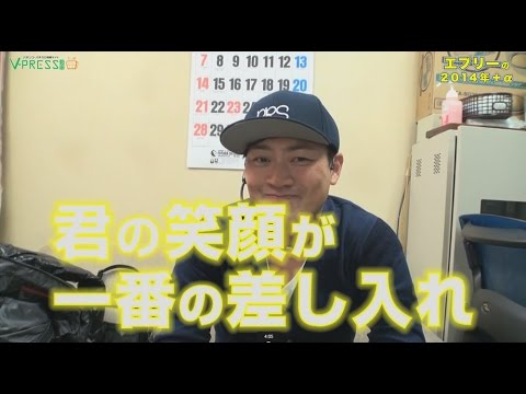 パチスロ【インタビュー】エブリーの2014年+α